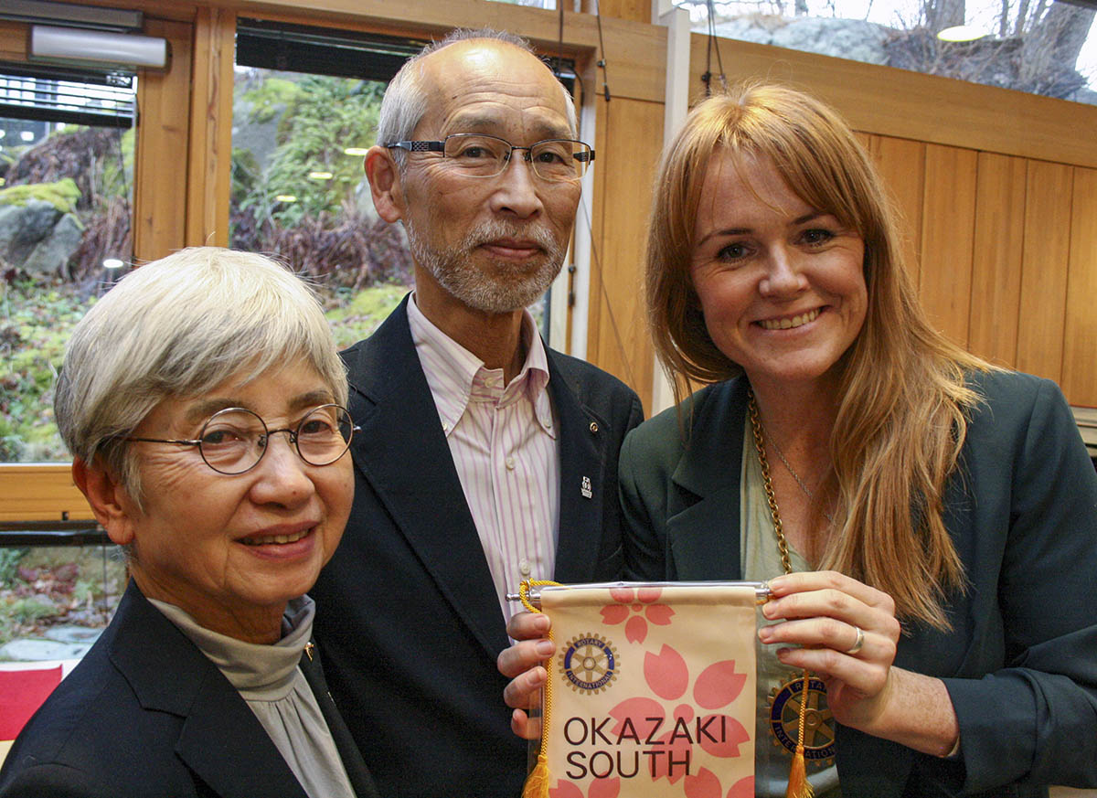 Standaret från Okazaki-South Rotary Club